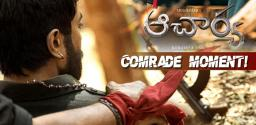 Pic Talk: Charan's Comrade moment with Chiru