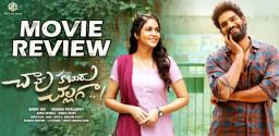 chaavu-kaburu-challaga-movie-review-and-rating