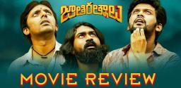 jathi-ratnalu-movie-review-and-rating