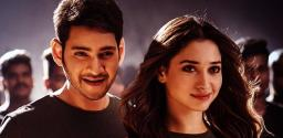 Mahesh's third time with Tamannah