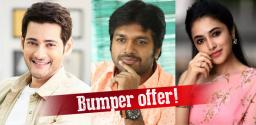 priyanka-mohan-in-mahesh-babu-anil-ravipudi-movie