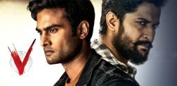 Nani's 'V' disappears from Amazon Prime Video