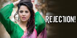 anasuya-on-chance-with-pawan-kalyan-attarintiki-daredi