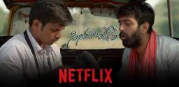 cinema-bandi-netflix-telugu-movie