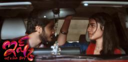 Ishq Trailer: Love story with a Twist!