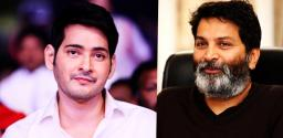 mahesh-babu-remuneration-for-trivikram-s-film