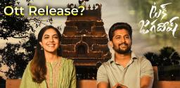 Nani's Tuck Jagadish - Direct Digital Release?