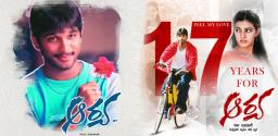 Arya completes 17 years