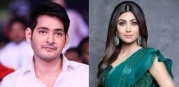 Trivikram to rope in a Bollywood actress for Mahesh Babu