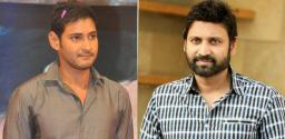 Buzz: Sumanth in Mahesh Babu's next?