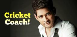 mahesh-to-play-a-cricket-coach-in-anil-ravipudi-film