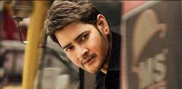 Buzz: Mahesh Babu to romance two heroines