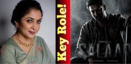 Rajamatha Sivagami to turn Baahubali's sister?