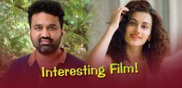 swaroop-rsj-next-movie-with-taapsee