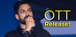 Vaishhnav Tej gears up for OTT release for his next?