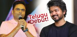 thalapathy-vijay-telugu-debut-with-paidipally-vamshi