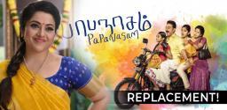 Papanasham sequel: Gautami out, Meena In