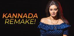 priyamani-as-pregnant-in-upcoming-movie