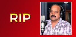 gantasala-son-ratnakumar-death-news