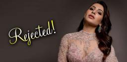 Samantha rejects Baahubali series?