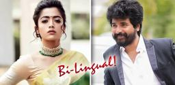 Rashmika likely to romance This Tamil Hero In His Tollywood Debut