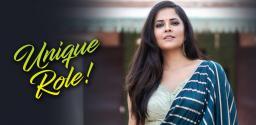 Anasuya Bharadwaj In a Never-Seen-Before Role!