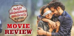 ichata-vahanumulu-niluparadu-movie-review-and-rating