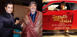 Jagapathi Babu Replaces His Bestie in Sarkaru Vaari Paata