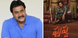 Major Twist In Sunil's Role In 'Pushpa'