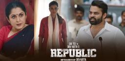 republic-trailer-serious-political-drama