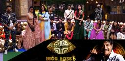Bigg Boss Ep 20: Sreeram & Priyanka Are Safe