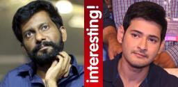 Uppena Director Approaches Mahesh Babu!