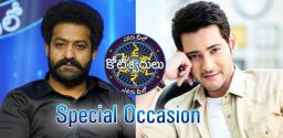 Time Confirmed For Mahesh's Entry in EMK
