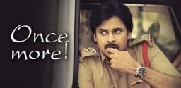 pawan-to-give-second-chance-to-this-director