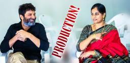 trivikram-wife-turns-a-producer