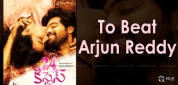 24-kisses-movie-to-beat-arjun-reddy