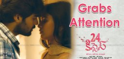 24-kisses-movie-grabs-attention-