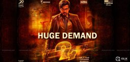 suriya-24-movie-telugu-rights-demand-news