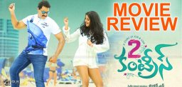 2countries-review-ratings-sunil-manisha-raj