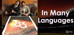 83-movie-to-release-in-hindi-telugu-tamil