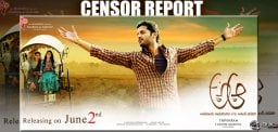 trivikram-a-aa-movie-censor-report-details