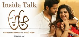 expectations-on-trivikram-a-aa-movie-details