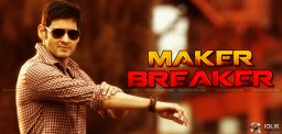 aagadu-to-set-new-record