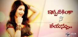 shruthi-hasan-item-song-in-mahesh-babu-aagadu