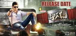 aagadu-release-date-on-26th-september