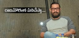 aamirkhan-wants-to-act-in-rajamouli-mahabharata