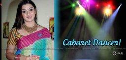 aarti-agarwal-playing-cabaret-dancer-in-next-film