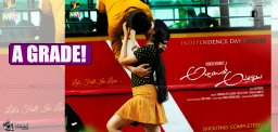 abbayitho-ammayi-posters-gets-huge-response