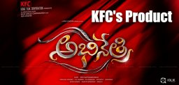 tamannah-new-movie-titled-as-abhinetri