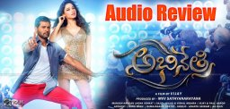 tamannaah-abhinetri-movie-audio-review